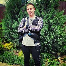 Сергей, 22 года, Новомосковск