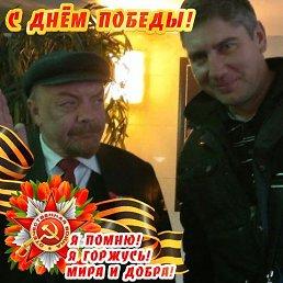 Дмитрий, 44 года, Волжский
