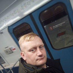 Владимир, 31 год, Лыткарино