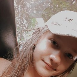 Дарина, 20 лет, Бердичев