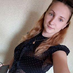 Дарья, 25 лет, Запорожье