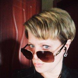 Наталья, 40 лет, Новокузнецк