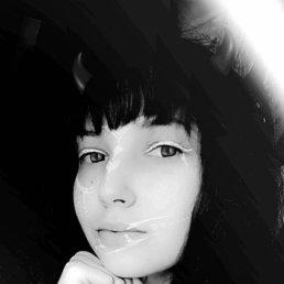 Дарья, 20 лет, Кострома