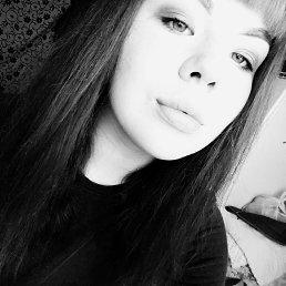 Алена, 17 лет, Барнаул
