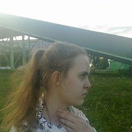 Олеся, 23 года, Коломна