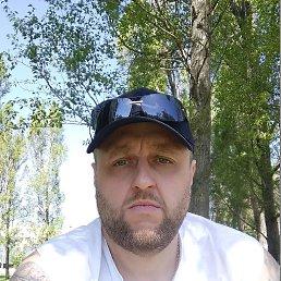 Виталий, 44 года, Купянск