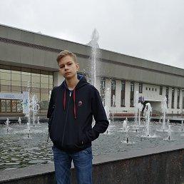 Степан, 23 года, Кемерово