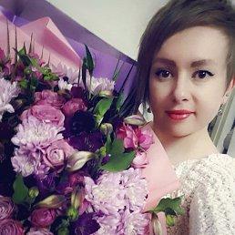 Алеся, 28 лет, Баку