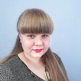 Алина, 26 лет, Вольнянск