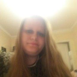 Елизавета, 35 лет, Санкт-Петербург