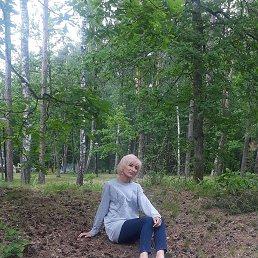 Татьяна, Калининград, 30 лет