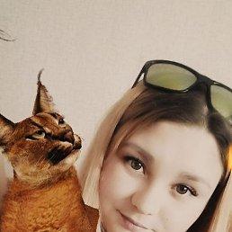 Кристина, 23 года, Аша