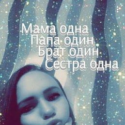 Анастасия, 19 лет, Оренбург