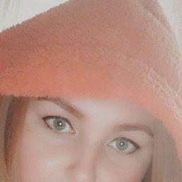 Мария, 32 года, Казань