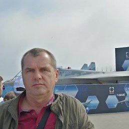 Виктор, 54 года, Ярославль