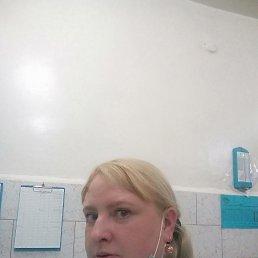 Марина, 33 года, Владивосток