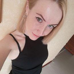 Виолетта, 29 лет, Санкт-Петербург