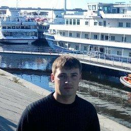 Сергей, , Беловодск