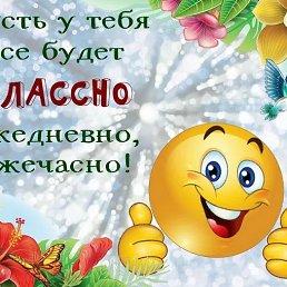 Фото Nina, Хабаровск - добавлено 16 июня 2020