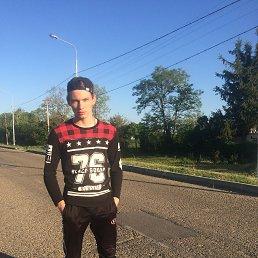 Валентин, 20 лет, Краснодар