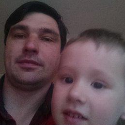 Андрій, 36 лет, Кировоград