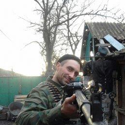 Анатолий, 33 года, Новороссийск