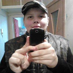 Никита, 22 года, Архангельск
