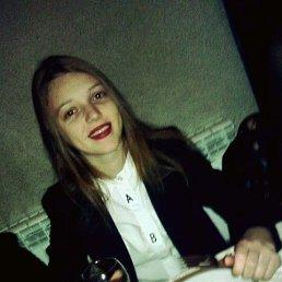 Мария, 22 года, Хабаровск