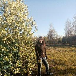 Ирина, 28 лет, Ветка