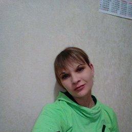 Евгения, 29 лет, Петропавловск-Камчатский