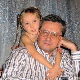 Сергей, 65 лет, Заринск