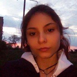 Амира, 17 лет, Горловка