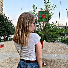 Вика, 19 лет, Новороссийск