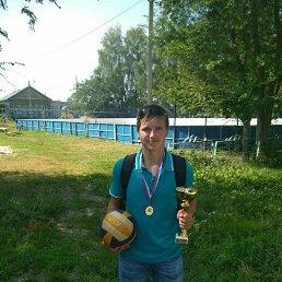 Артём, 17 лет, Ульяновск