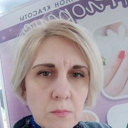 Светлана, 44 года, Железногорск