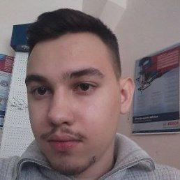 Александр, 20 лет, Ульяновск