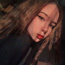 Оксана, Екатеринбург, 20 лет