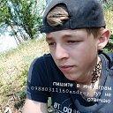 Фото Andryj, Измаил, 19 лет - добавлено 2 июля 2020 в альбом «Мои фотографии»
