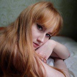 Марина, 19 лет, Казань
