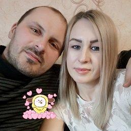 Людмила, 36 лет, Нововолынск