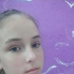 Настя, Ярославль, 18 лет