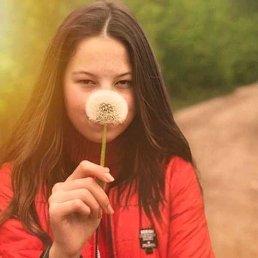 Кристина, 18 лет, Червоноград