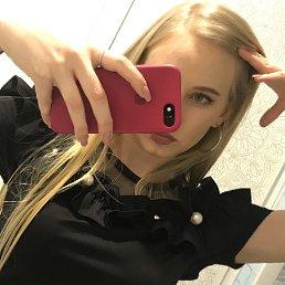 Надя, 22 года, Курган