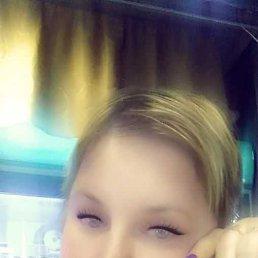 Алина, 37 лет, Екатеринбург