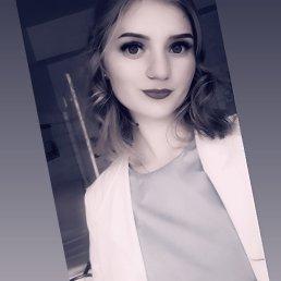 Анастасия, 22 года, Вашингтон