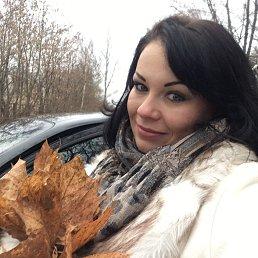 Светлана, 32 года, Кашира