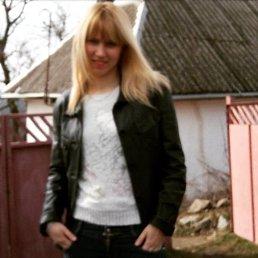 Натали, 30 лет, Умань