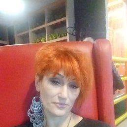 Нелли, 49 лет, Лисичанск