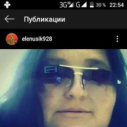Елена, 29 лет, Чебоксары