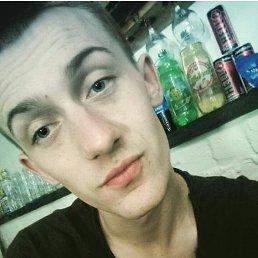 Рамин, 22 года, Белая Церковь